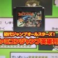 初代ジャンプオールスターズ!『ファミコンジャンプ英雄列伝』をレビュー