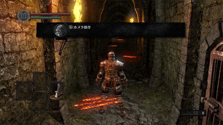 Dark Souls Remasteredの北の不死院の地下の廊下