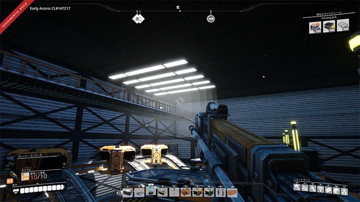 Satisfactoryの天井照明