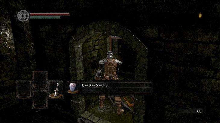 Dark Souls Remasteredの初期の盾