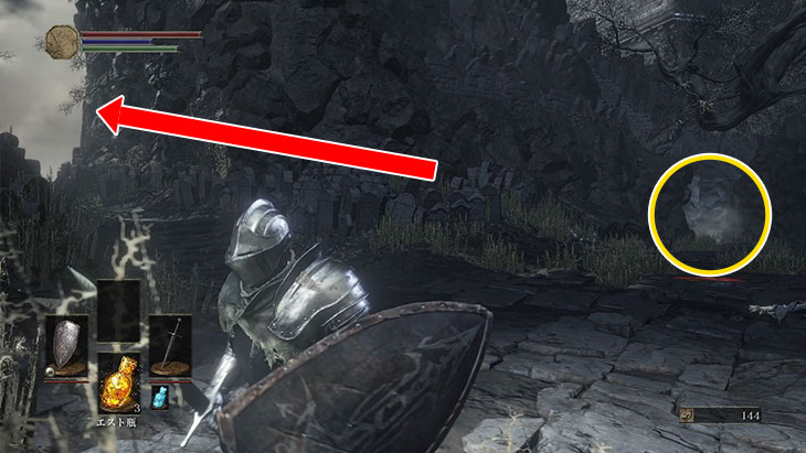 DarkSouls3の灰の墓所の最初の広間の分かれ道
