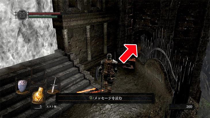Dark Souls Remasteredの北の不死院の3階のボス前