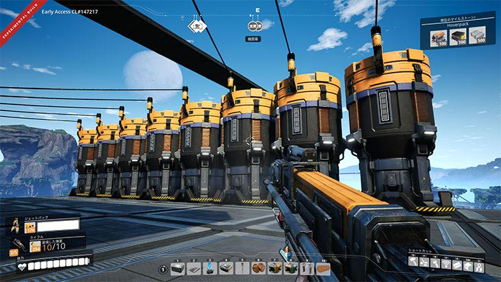 Satisfactoryの充電施設