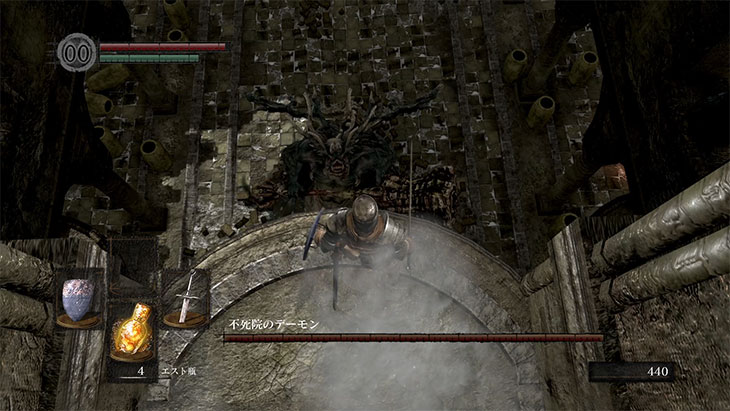 Dark Souls Remasteredの不死院のデーモン戦
