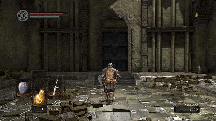 Dark Souls Remasteredの不死院のデーモンの戦後開けられると扉