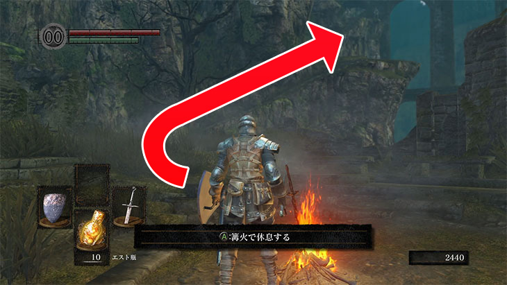Dark Souls Remasteredの火継ぎの祭祀場の坂