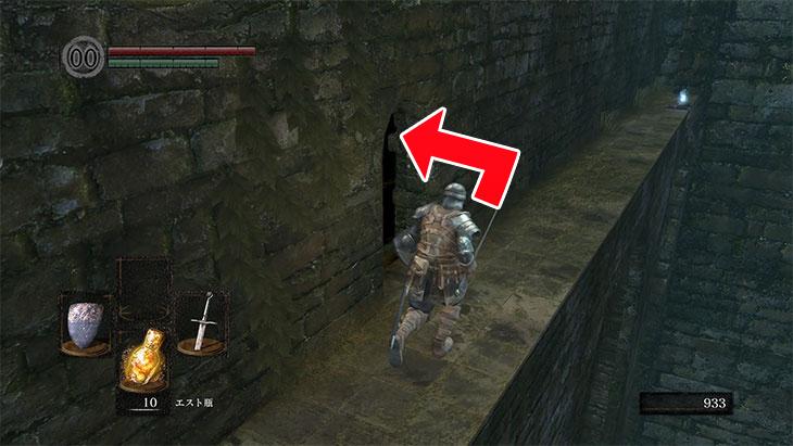 Dark Souls Remasteredの水道橋
