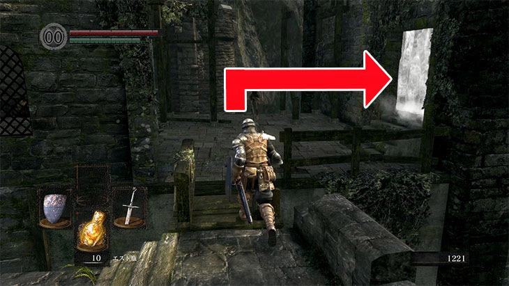 Dark Souls Remasteredの城下不死街の最初の白い霧