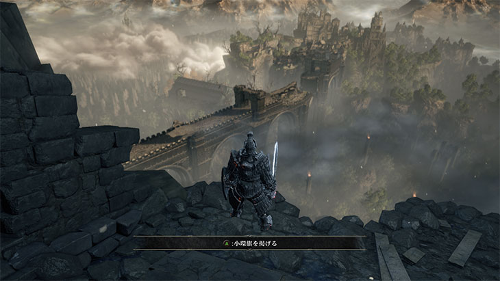 Dark Souls 3のロスリックの高壁から見た不死街