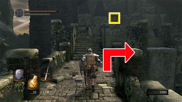 Dark Souls Remasteredの城下不死街の白い霧の先