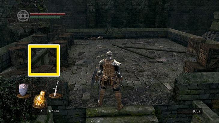 Dark Souls Remasteredの城下不死街の隠し階段