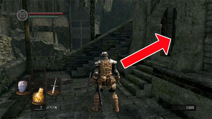 Dark Souls Remasteredの城下不死街の家