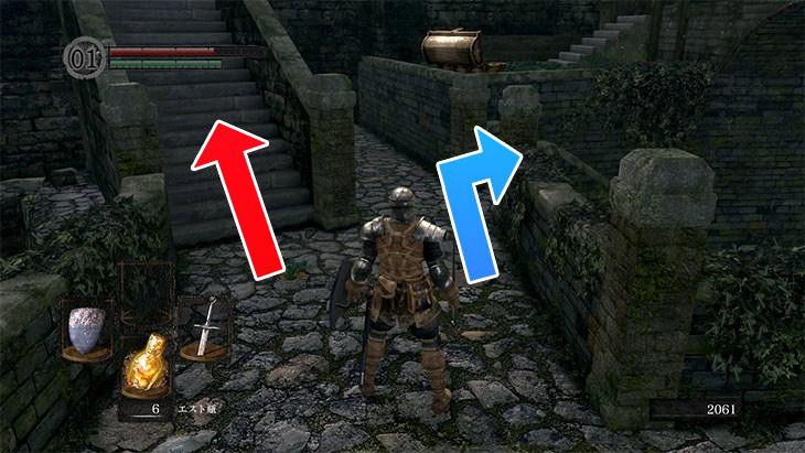 Dark Souls Remasteredの城下不死街の分岐路