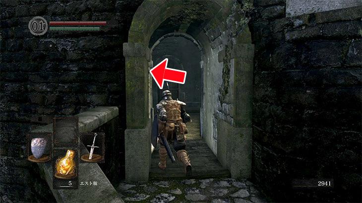 Dark Souls Remasteredの城下不死街のタワー入口