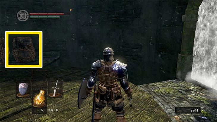 Dark Souls Remasteredの城下不死街のボス戦前の樽