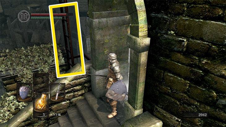 Dark Souls Remasteredの城下不死街のボス戦の梯子