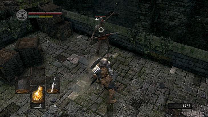Dark Souls Remasteredの両手持ち攻撃