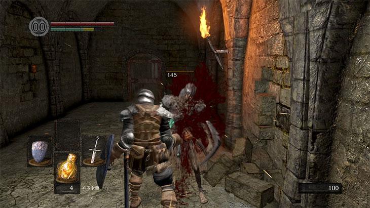 Dark Souls Remasteredの致命攻撃