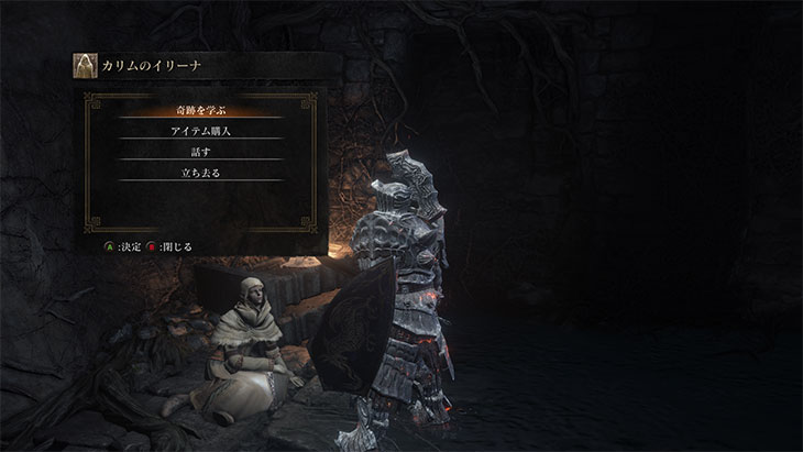 Dark Souls 3のカリムのイリーナ