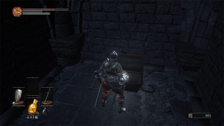 DarkSouls3の火継ぎの祭祀場の隠し宝箱