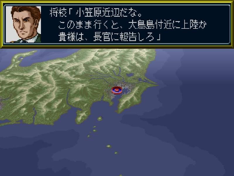 大鳥島に未確認物体が接近