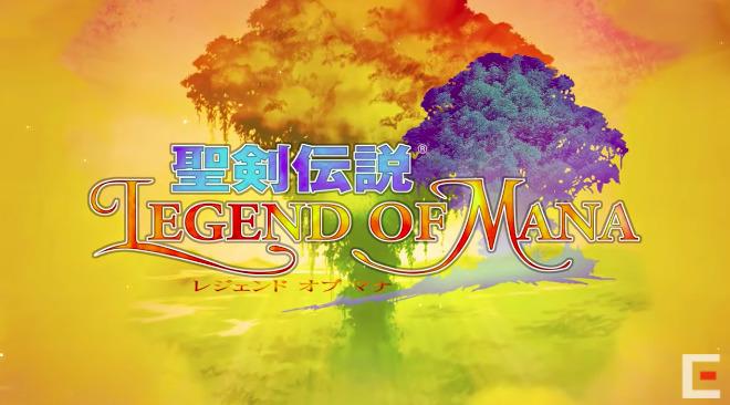 聖剣伝説Legend of mana