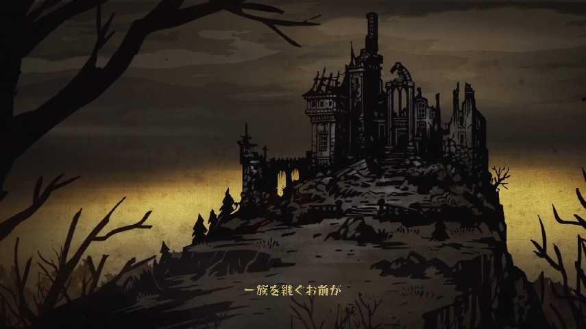 Darkest Dungeonのムービー