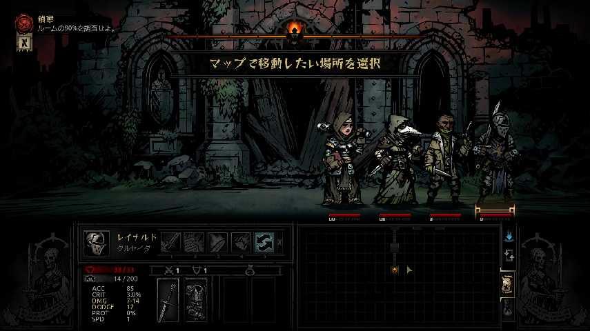 Darkest Dungeonで生成されたダンジョン