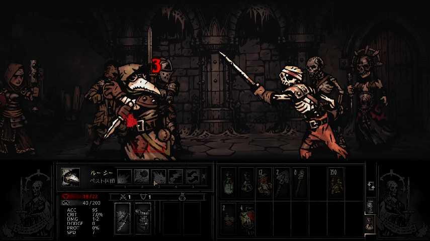 Darkest Dungeonの戦闘状態