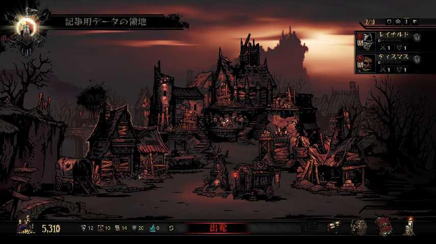 Darkest Dungeonの村