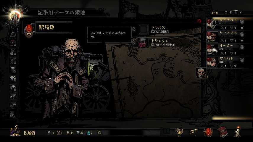 Darkest Dungeonの村発展