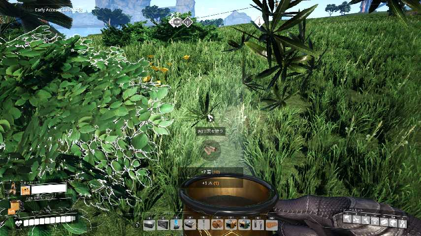 satisfactorynの草むらを採取