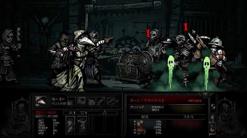 Darkest Dungeonの戦闘風景