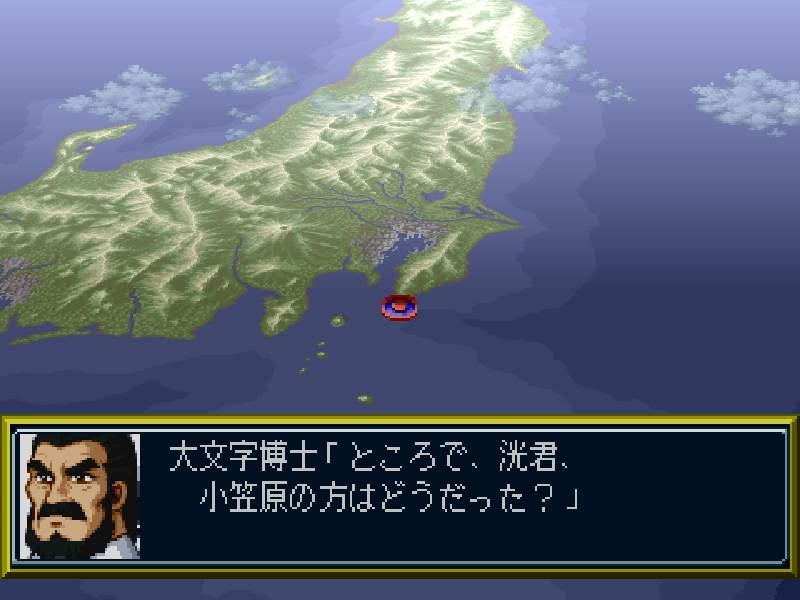 小笠原への調査結果は?