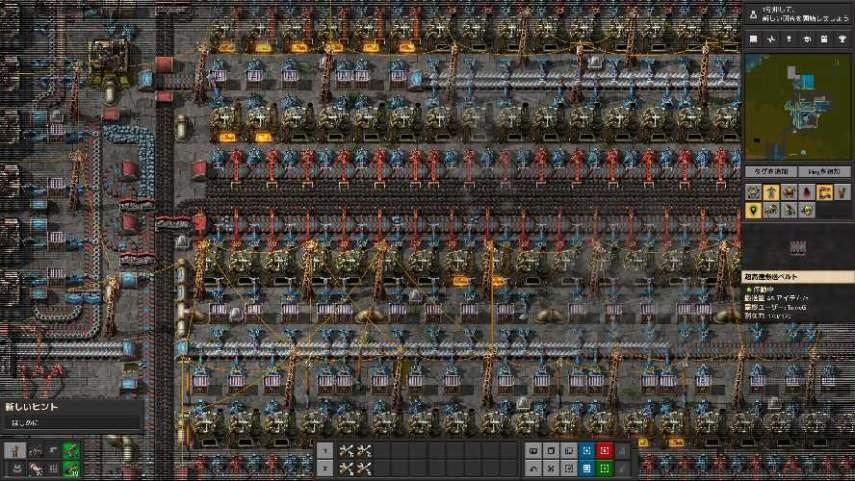 Factorioの生産ライン