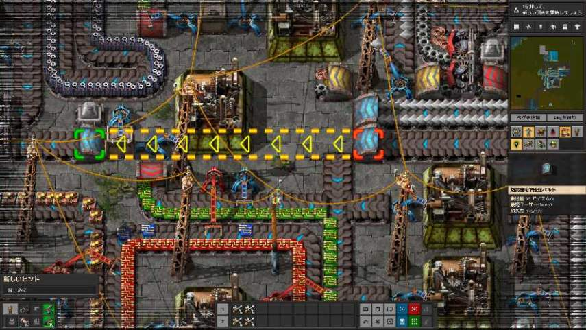 Factorioの地下ベルトコンベア