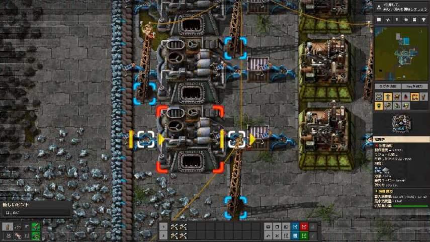 Factorioの鋼鉄炉