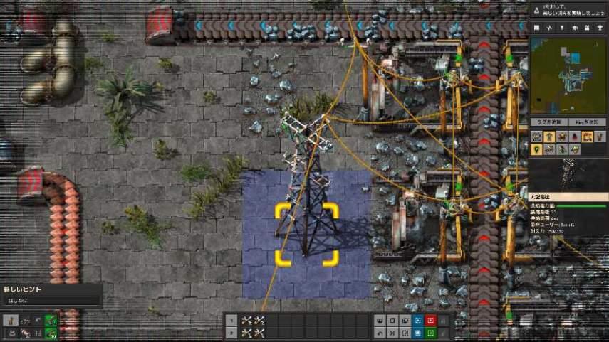 Factorioの大型電柱