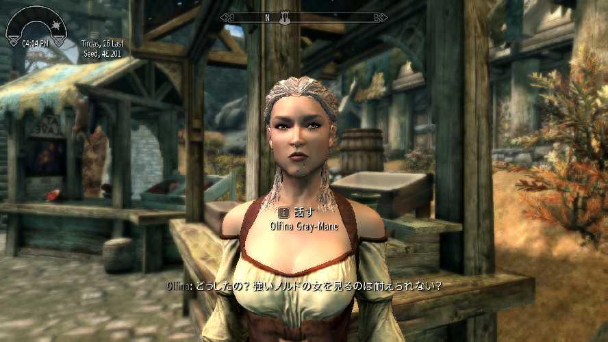 Skyrim SEの女性美化MOD
