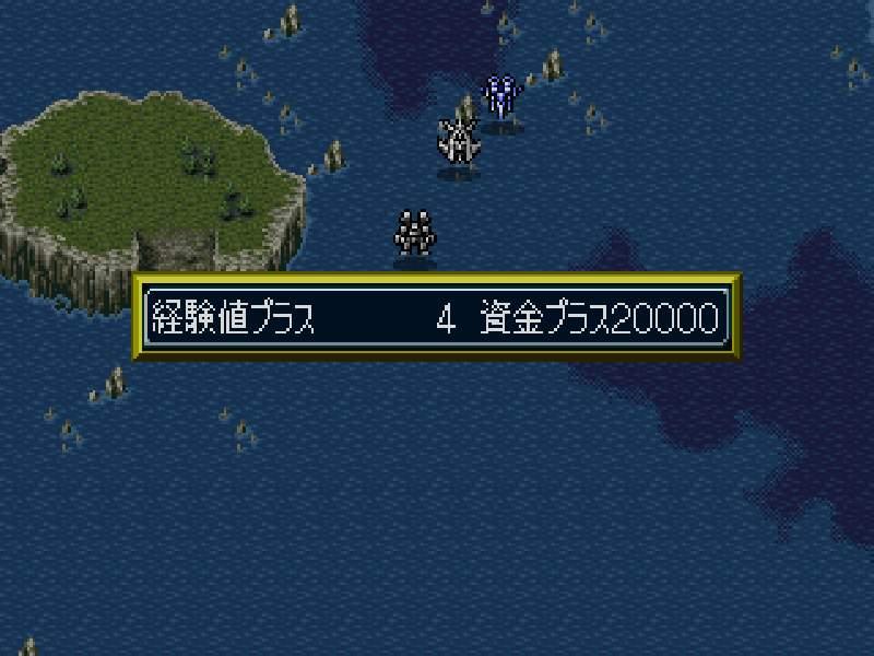 資金20000ゲット