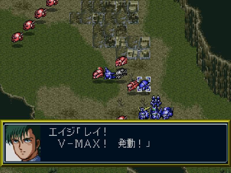 V-MAX発動!