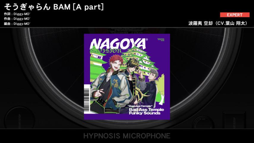 ヒプマイARB楽曲Diggy-MO'