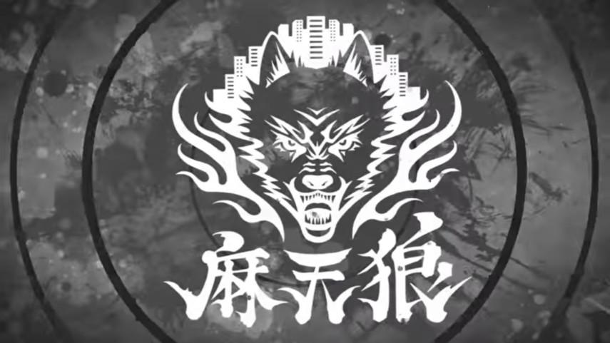 ヒプマイARB麻天狼ロゴ