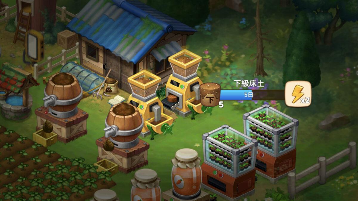 rial-farm